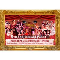 Cafe BOHEMIA 5th Anniversary Party!!!
